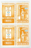 Romania, Lot 308 cu 2 timbre fiscale judiciare, MNH, Nestampilat