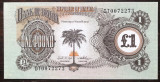 P-5a Biafra - 1 pound ND (1968-69) UNC