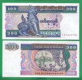 = MYANMAR - 100 KYAT - 1996 - UNC =
