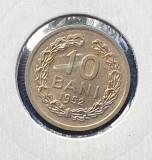 Moneda 10 Bani 1952 stare foarte buna