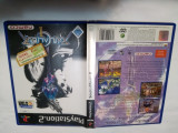 [PS2] Soulcalibur 2 - joc original Playstation 2