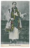 392 - ETHNIC woman, Bucovina - old postcard, CENSOR - used - 1916