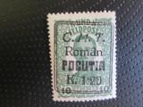 ROMANIA OCUPATIA POCUTIA C.M.T.1919=MNH/MH