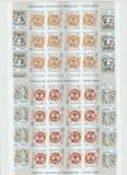 ROMANIA 2006 EFIRO Set 4 Minicoli 16 timbre cu Tete Bache si 8 viniete LP.1735