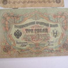 MDBS - BANCNOTA RUSIA - 3 RUBLE - 1905