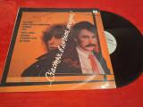 Cumpara ieftin VINIL ALLA PUGACHEVA RARITATE!!!! MELODIA URSS 1986 DISC STARE EX