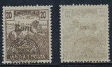 ROMANIA 1919 emisiunea Oradea 20 Bani seceratori MP eroare sursarj deplasat MNH