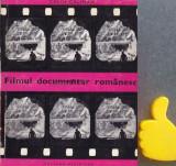 Filmul documentar romanesc Calin Caliman