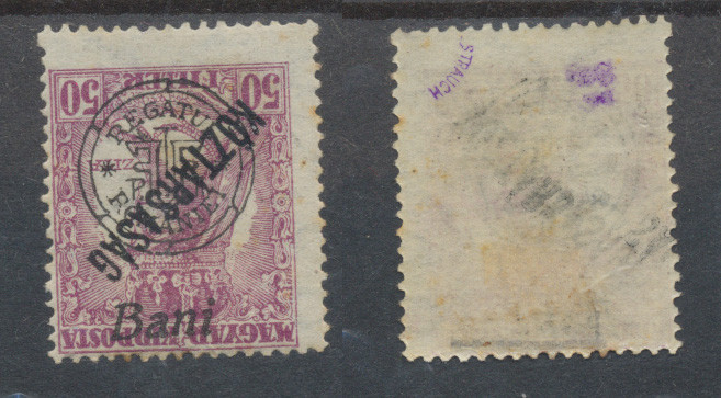 1919  emisiunea Oradea timbru Zita 50f sursarj ranversat tipar maghiar deplasat