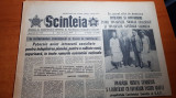 scanteia 28 august 1979-ceausescu cu yasser arafat,art.santierul naval galati