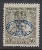 ROMANIA 1919 - DEBRETIN I ZITA 40 FILLER MNH AUTENTIFICARE BODOR, Nestampilat
