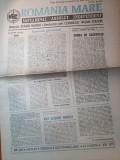 Ziarul romania mare 3 septembrie 1993- articol despre eugen barbu