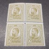 ROMANIA 1909 LP 67 Carol I Tipografiate bloc 15 Bani MNH, Nestampilat
