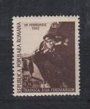 ROMANIA 1952 LP 294 ZIUA FEROVIARILOR MNH