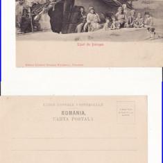 Dobrogea, Constanta -Tatari, tigani - tipuri-clasica, rara, Necirculata, Printata