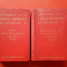 HAMANGIU CODUL GENERAL A ROMANIEI Coduri legi  ×   Vol XXIV partea I si II 1937