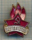 Y 703 INSIGNA -VSEGDA GOTOV ! -INTOTDEAUNA GATA ! -PIONIERI -PENTRU COLECTIONARI