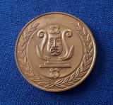 Medalie Teatrul muzical Brasov 1978