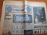 """magazin 13 mai 1967-articolul """" elicoptere pe valea oltului """""""