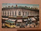 Galați- Piața Regala., Circulata, Fotografie