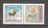 Mongolia.1975 Anul turismului din Asia de Sud-cu vigneta  LX.98