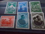 1932  LP 98  JAMBOREEA NATIONALA SIBIU