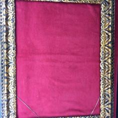 Rama veche din lemn -48/64 cm int