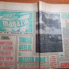 magazin 24 iulie 1971-combinatul  hunedoara,ansamblurile bihorul si lioara