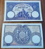 REPRODUCERE  bancnota  20 lei 1906 Romania