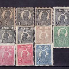 Romania   1920 - 22  Ferdinand - uzuale   Nestampilate  16  valori