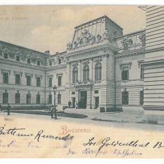 2626 - BUCURESTI, Curtea de Conturi, Romania, Litho - old postcard - used - 1900, Circulata, Printata