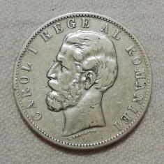 5 lei 1885, Carol I - Argint