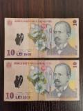 SV * Romania   BNR   LOT  2 x 10 LEI 2005 / 2005 - 2006 * polimer