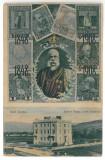 1121 - VATRA DORNEI, Bukowina, Romania - old postcard - used - 1907, Circulata, Printata