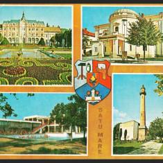 SATU MARE – COLAJ – HOTEL DACIA – TEATRUL - CP NECIRCULATA #colectosfera
