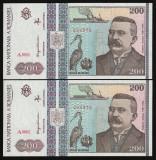 Romania, 200 lei 1992, UNC_2 bucati serie consecutiva