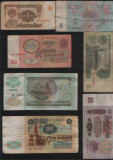 Cumpara ieftin Set Rusia URSS 1+3+5+10+25+50+100 ruble 1961-1992 F-VF, Europa