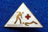 Insigna Donator Onorific - CRUCEA ROSIE Medicina Sanitare Donator de sange #28