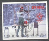 Korea 1984 Sport, Olympics, Sarajevo, imperf. sheet, used T.258, Stampilat
