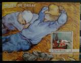 BC49, GUINEA-BISSAU 2003, COLITA MNH, PICTURI MUZEU D'ORSAY, Nestampilat