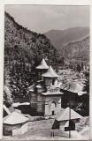 bnk cp Schitul Cornetu de pe Valea Oltului - Vedere - circulata