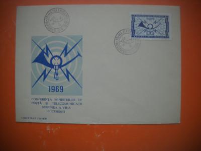 HOPCT PLIC FDC 2600  CONFERINTA POSTA SI TELECOMUNICATII BUCURESTI 1969 foto