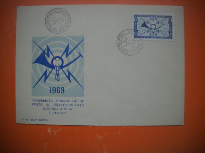 HOPCT PLIC FDC 2600  CONFERINTA POSTA SI TELECOMUNICATII BUCURESTI 1969
