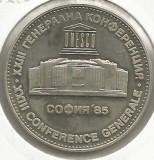 BULGARIA 5 LEVA 1985 -a 23 a Conferinta Generala UNESCO - SOFIA , a UNC- KM 153, Europa, Cupru-Nichel