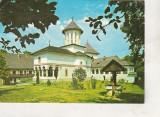 Bnk cp Manastirea Govora - Vedere - circulata, Baile Govora, Printata
