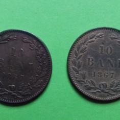 Moneda 2 X 10 bani 1867 Heaton, Cupru (arama)