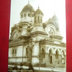 Ilustrata Galati - Catedrala - interbelica Ed.Libr.Noua I.Negulescu