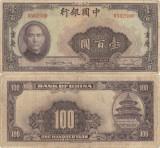 1940, 100 yuan (P-88b) - China
