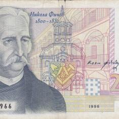 Bancnota Bulgaria 2.000 Leva 1996 - P107b Fine
