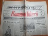 Romania libera 24 ianuarie 1990-mica unire,art. dumitru mazilu